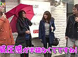 スロもんTAG #86 中武一日二膳&塾長 vs 矢部あや&矢部あきの 2