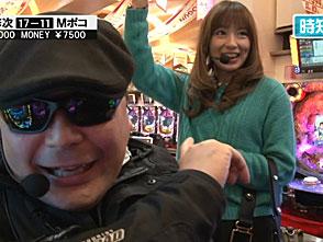 サイトセブンカップ #257 20シーズン バイク修次郎 vs ポコ美(後半戦)