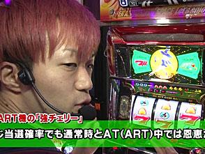 旬速ホール実戦! #22 ニューパルサーデラックス