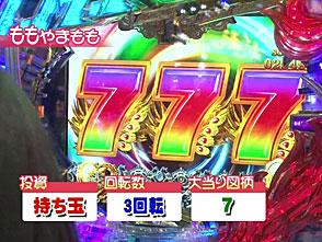 双極銀玉武闘 PAIR PACHINKO BATTLE #22 運留&ももやまもも vs チャーミー中元&桜キュイン