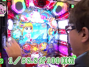 ビワコ かおりっきぃ☆のこれが私の生きる道Plus #17 ヒロシ・ヤング 1