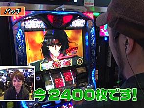 松本ゲッツ!!L #10 nanami(後半戦)