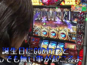 まりも☆舞のダーツの旅 in GIZNA S-style #21/#22