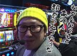 TAI×MAN #35「パチスロ黄門ちゃま 喝」(前半戦)