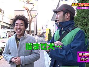 全開!パチスロリーグ #2 木村魚拓 vs 松本バッチ(後半戦)