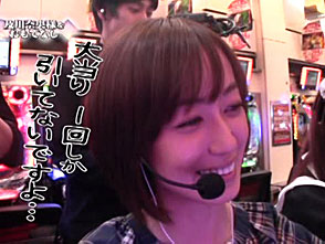 ヒラヤマンのおもてなし #24 及川奈央「CRぱちんこ よしもとタウン」後編