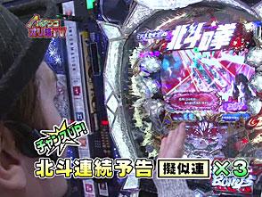 レッツ☆パチンコオリ法TV〜この時間からはこう打て!!〜 #14 珍留 vs セリー(後半戦)