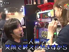 まりも☆舞のダーツの旅 in GIZNA S-style #23/#24