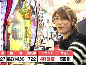 ビワコのラブファイター #158「CR麻雀姫伝」