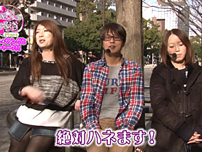 ビワコ?かおりっきぃ☆のこれが私の生きる道Plus #19  ヒロシ・ヤング 3