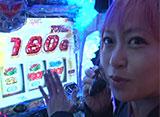 南まりかの唐突ドロップキック #83 井上由美子 前半戦