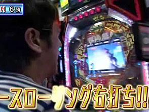ブラマヨ吉田のガケっぱち #137 マテンロウ 大野大介 前編