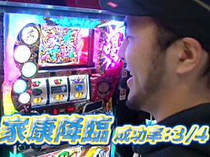 TAI×MAN #36「パチスロ黄門ちゃま 喝」(後半戦)