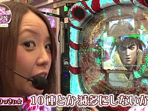ビワコ かおりっきぃ☆のこれが私の生きる道Plus #20 ヒロシ・ヤング 4