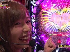 ジャンボ☆パチンコ オリ法TV〜この時間からはこう打て!!〜 #1 松本樹 vs ソフィー(前半戦)