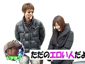 サイトセブンカップ #261 21シーズン ヒラヤマン vs 和泉純(前半戦)