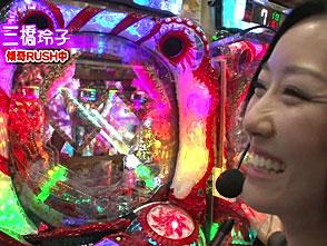 双極銀玉武闘 PAIR PACHINKO BATTLE #24 守山アニキ&三橋玲ぺア vs ドテチン&シルヴィー