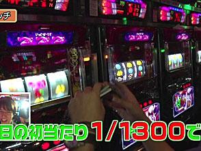 松本ゲッツ!!L #12 ドラ美(後半戦)