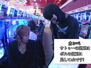 南まりかの唐突ドロップキック #84 井上由美子 後半戦