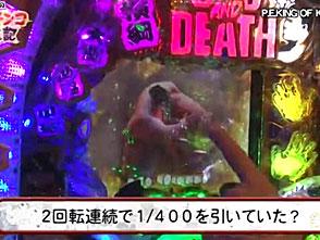 ういちのパチンコ放浪記 #13/#14