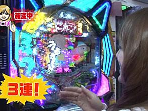 パチマガGIGAWARS シーズン7 #1 優希vsポコ美vsシルヴィー 前半戦