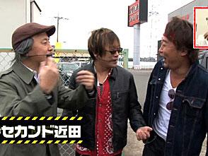 サラもり刑事〜パチスロ捜査班〜 #48
