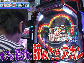 ブラマヨ吉田のガケっぱち #140 ジャングルポケット おたけ 後編