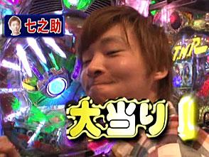 炎の!!パチンコ頂リーグ #49 小太郎 vs 七之助