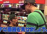バトルカップトーナメント #1 Aブロック1回戦 くり vs ラッシー