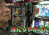 パチスローライフ #127 ガチャガチャの旅 60 東京23区「渋谷区」 前編