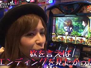 まりも☆舞のダーツの旅 in GIZNA S-style #27/#28