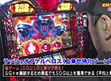 全開!パチスロリーグ #5 コロナ慎児 vs 松本バッチ(前半戦)