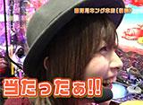 らぶパチらぶスロ #22 CRスーパー海物語IN沖縄3