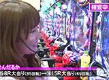 サイトセブンカップ #264 21シーズン せんだるか vs ゼットン大木(後半戦)