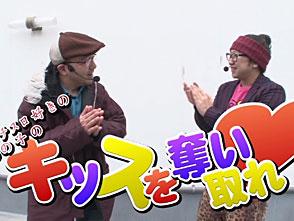 イトシン・秋山の全開!激しくスロットル! #11