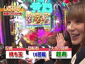 双極銀玉武闘 PAIR PACHINKO BATTLE #25 ドテチン&シルヴィー vs SF塩野&しおねえ