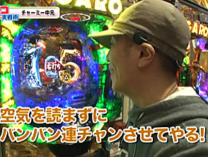 玉かメダルか? #13 チャーミー中元&セグ子&竹田メンディー vs ニッタロビンソン&黒崎アキラ&ワサビ(前半戦)