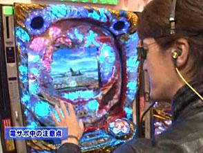 和泉純のパチンコ最強伝説 #629「CR大奥〜繚乱の花戦〜」後編