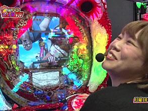 ジャンボ☆パチンコ オリ法TV〜この時間からはこう打て!!〜 #3 セリー vs ひかり(前半戦)