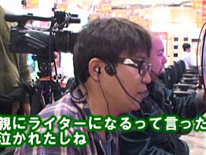 ヒロシ・ヤングアワー #160 グレート巨砲「CR大奥〜繚乱の花戦〜」