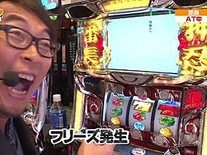 スロもんTAG #94 塾長&中武一日二膳&木村魚拓&嵐 2