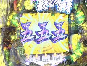 サイトセブンカップ #265 21シーズン カブトムシゆかり vs 守山有人(前半戦)