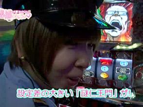 水瀬・みのりんの逮捕しちゃうゾ #14 ヘルメットとおる