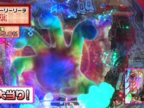 ビワコのラブファイター #161「CR貞子3D」
