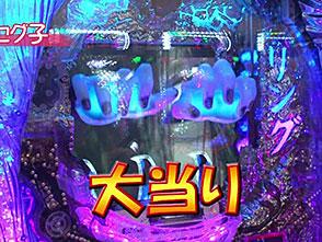 双極銀玉武闘 PAIR PACHINKO BATTLE #26 ムム見間違い&ちょび vs ネッス&セグ子