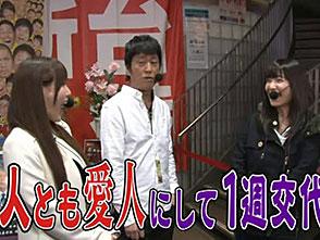 ブラマヨ吉田のガケっぱち #144 Erina 後編