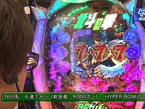 ヒロシ・ヤングアワー 【期間限定会員無料】#162 4匹でポン!