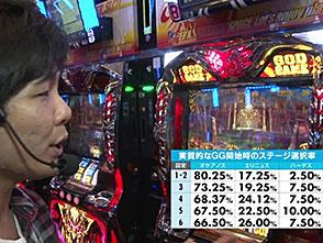 旬速ホール実戦! #32 アナザーゴッドハーデス‐奪われたZEUSver.‐