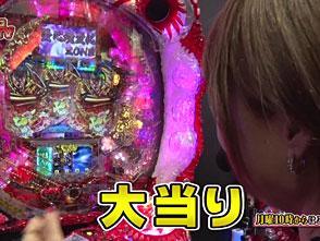 ジャンボ☆パチンコ オリ法TV〜この時間からはこう打て!!〜 #4 セリー vs ひかり(後半戦)