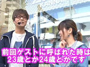 ヒロシ・ヤングアワー #163 さやか「CR麻雀物語2〜めざせ!雀ドル決定戦!〜299ver.」